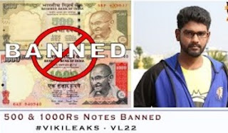 500, 1000 Rs Notes Banned | Vikileaks – VL 22 | Smile Mixture