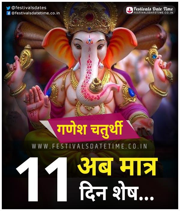 Ganesh Chaturthi Countdown 11 Days Left
