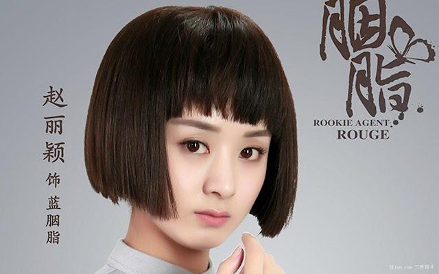 Zanilia Zhao Li Ying in c-drama Rookie Agent Rouge