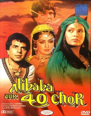 Alibaba Aur 40 Chor 1979 Hindi Movie Download