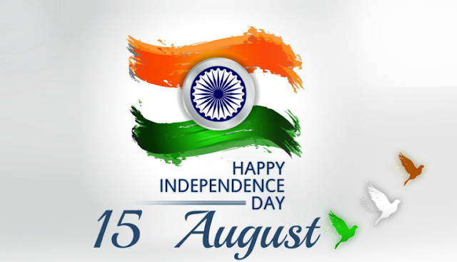 Wallpapers of independence day free download