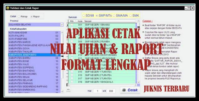 Download Aplikasi Cetak Nilai UAS & Raport Format Lengkap Juknis Terbaru