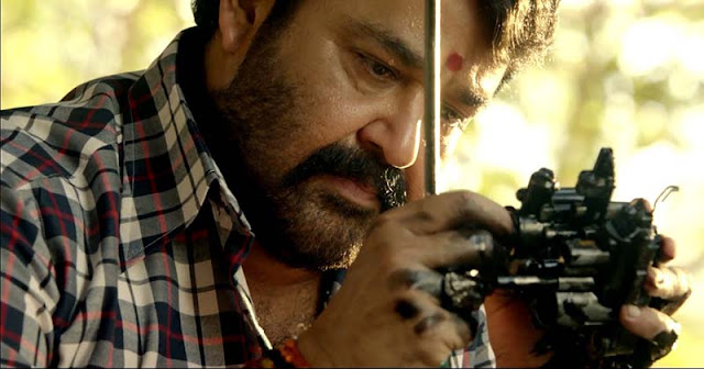 Jayaho Janatha Malayalam Full Video Song