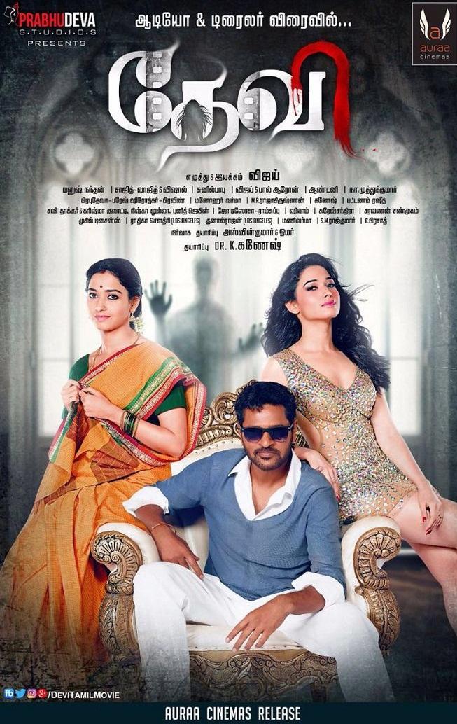 dussehra+release+devi+2016+tamil+film+de