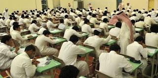 موعد بداية العام الدراسي 2018 / 2019 في السعودية ، التقويم الجامعي السعودي 1439، مواعيد الامتحانات في السعودية