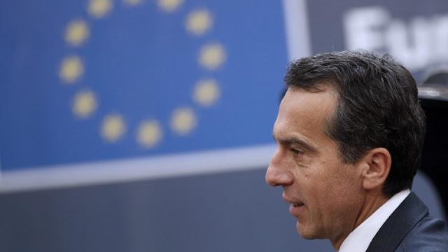 Δεν τίθεται θέμα ένταξης της Τουρκίας στην ΕΕ επαναλαμβάνει ο Αυστριακός καγκελάριος Κερν
