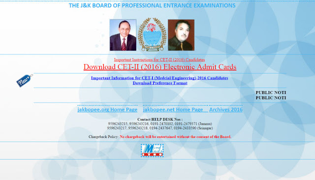 JKCET-II 2016, check how to download