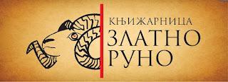 www.zlatnoruno.com/Kontakt