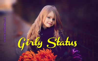 girls-attitude-status-in-hindi-girly-status