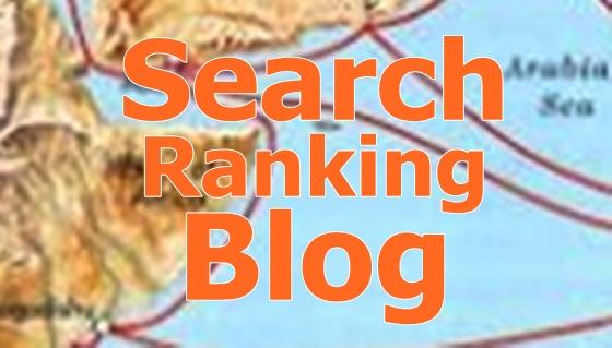 Cara mengetahui ranking web / blog