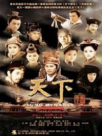 Thiên Hạ Đại Minh