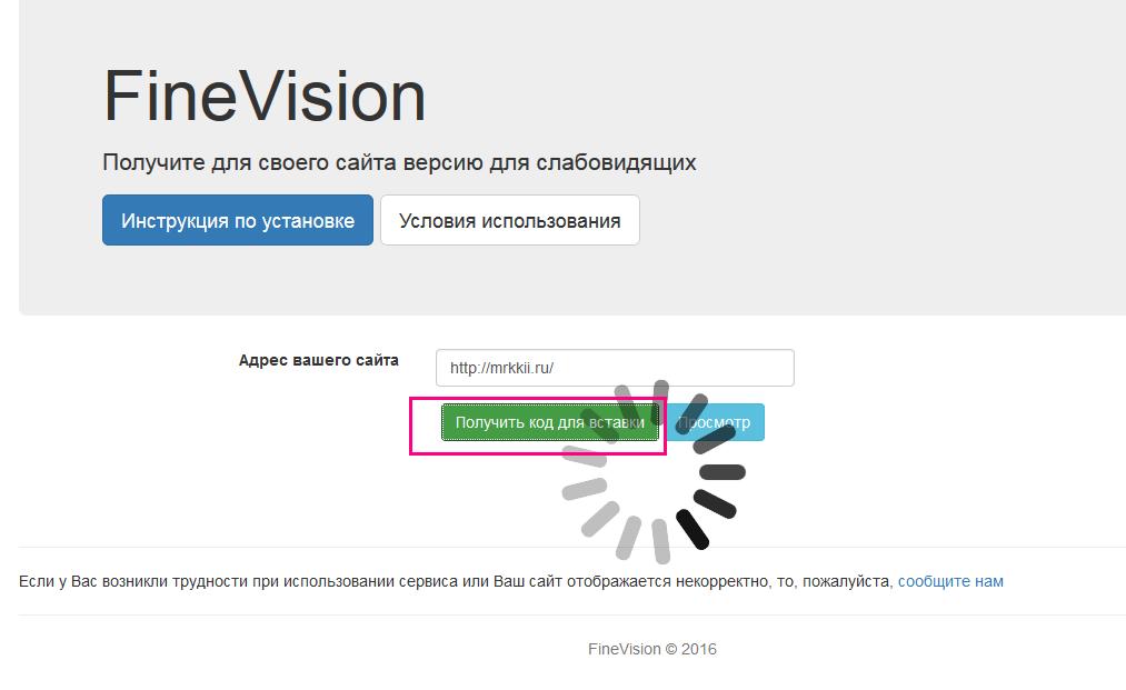 Как сделать flash 3d облако на сайте ucoz создание сайтов под cpa