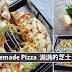 【Homemade Pizza】要加多少料都行,满满的芝士最诱人啦!学会了,再也不去Pizza Hut啦!
