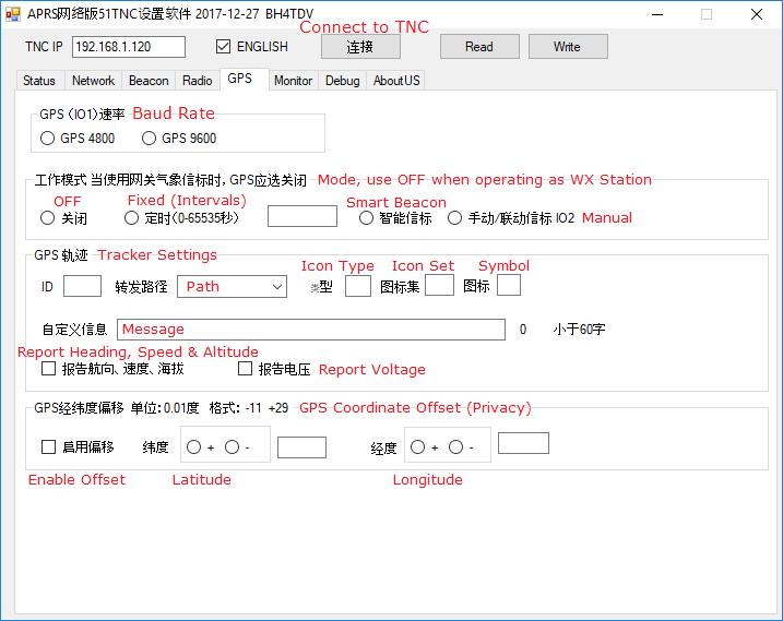 9V1KB - Amateur Radio Blog: NET APRS 51TNC - Configuration Software