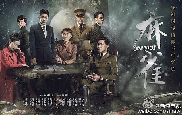 2016 c-drama Sparrow