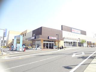 東武ストア 逆井店