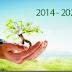 Πρέβεζα:Και νέα ενημερωτική εκδήλωση της ΔΑΟΚ Πρέβεζας για τους Νέους Γεωργούς, την Παρασκευή 25/11 στο Καναλάκι.