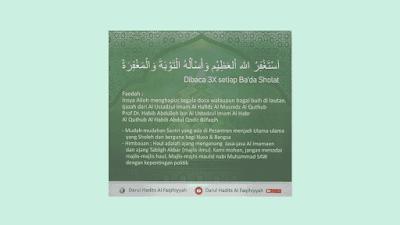 Istighfar Habib Abdullah bin Abdul Qadir Bilfaqih