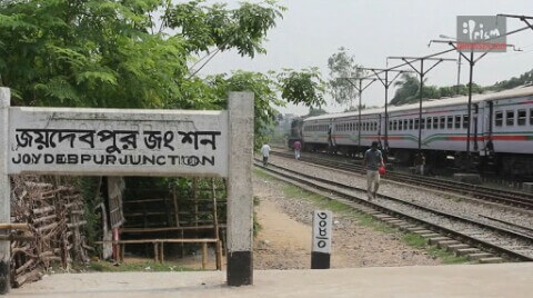 Joyedebpur Railway Junction