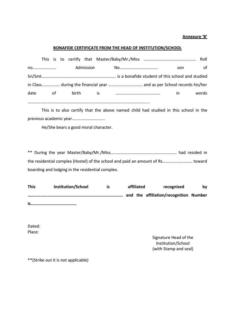 children education allowance form