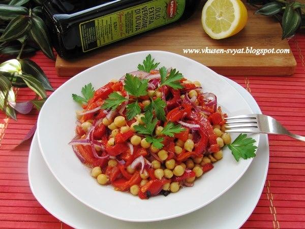 Салата с нахут Nohut salatasi / Chickpea Salad