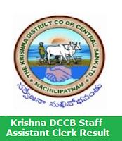 Krishna DCCB Staff Assistant Clerk Result