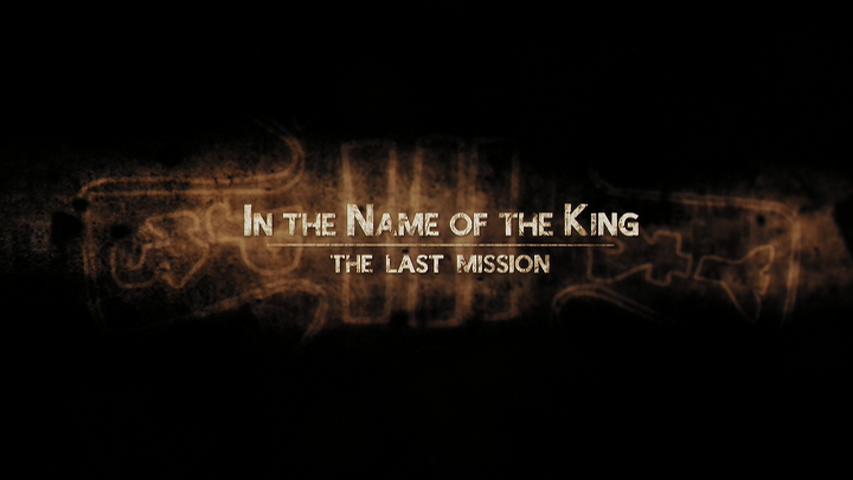 Mondo Bizarro Boll Shit In The Name Of The King 3