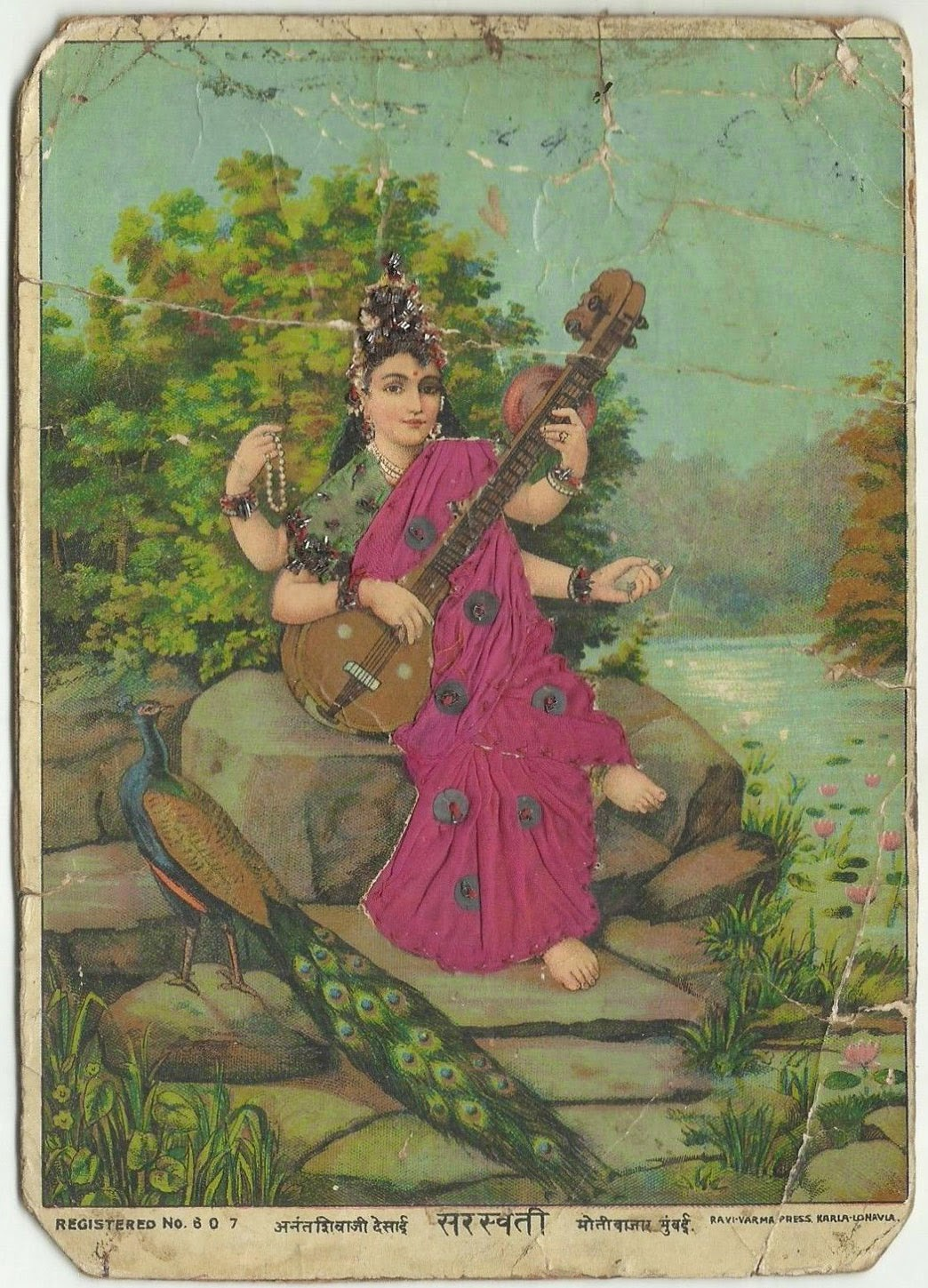 Saraswati by Ravi Varma Press