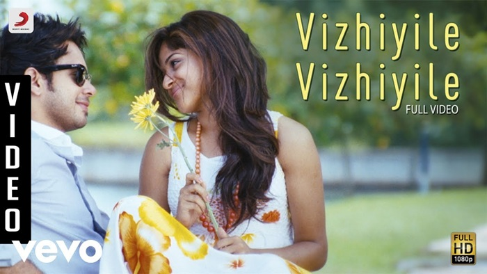 Vizhiyile Vizhiyile Video Song Download Ainthu Ainthu Ainthu 2013 Tamil