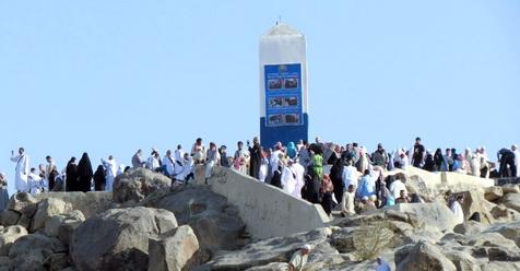 Jabal Rahmah, Pohon Soekarno Dan Coretan-coretan Jamaah Haji Indonesia