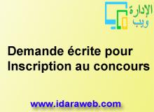 Demande écrite pour Inscription au concours