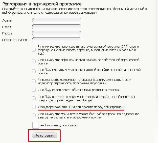 bestchange.ru отзывы