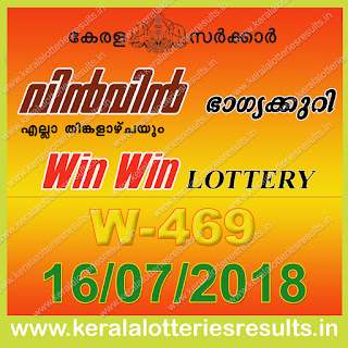 "KeralaLotteriesResults.in, ""kerala lottery result 16 7 2018 Win Win W 469"", kerala lottery result 16-07-2018, win win lottery results, kerala lottery result today win win, win win lottery result, kerala lottery result win win today, kerala lottery win win today result, win winkerala lottery result, win win lottery W 469 results 16-7-2018, win win lottery w-469, live win win lottery W-469, 16.7.2018, win win lottery, kerala lottery today result win win, win win lottery (W-469) 16/07/2018, today win win lottery result, win win lottery today result 16-7-2018, win win lottery results today 16 7 2018, kerala lottery result 16.07.2018 win-win lottery w 469, win win lottery, win win lottery today result, win win lottery result yesterday, winwin lottery w-469, win win lottery 16.7.2018 today kerala lottery result win win, kerala lottery results today win win, win win lottery today, today lottery result win win, win win lottery result today, kerala lottery result live, kerala lottery bumper result, kerala lottery result yesterday, kerala lottery result today, kerala online lottery results, kerala lottery draw, kerala lottery results, kerala state lottery today, kerala lottare, kerala lottery result, lottery today, kerala lottery today draw result, kerala lottery online purchase, kerala lottery online buy, buy kerala lottery online, kerala lottery tomorrow prediction lucky winning guessing number, kerala lottery, kl result,  yesterday lottery results, lotteries results, keralalotteries, kerala lottery, keralalotteryresult, kerala lottery result, kerala lottery result live, kerala lottery today, kerala lottery result today, kerala lottery"