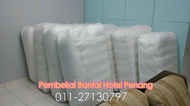 bantal hotel, bantal hotel murah, bantal hotel murah penang, barang kelengkapan hotel, bantal untuk homestay,