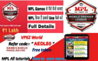 What is MPL Game ? How to use Mpl Game   All tutorial/tips and tricks of Mpl Game  vpkz world