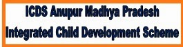 anuppur.nic.in online form- Integrated Child Development Scheme jobs application form