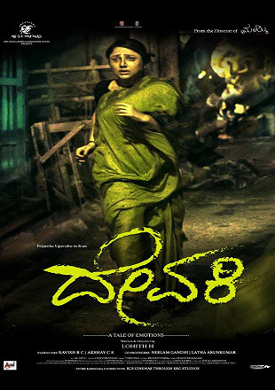 Devaki 2019 Hindi Dubbed Movie Download HDRip 720p