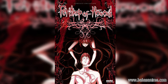 rekomendasi anime Petshop of Horrors