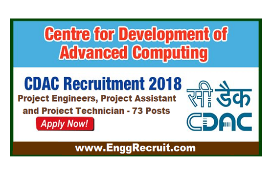 CDAC Recruitment 2018