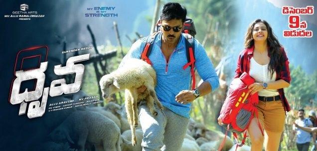 Dhruva-Movie-Poster