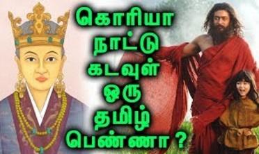 Oru Tamil Penn Thaan Kadavulaa..?