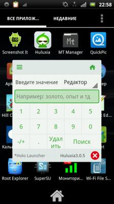 root explorer v3.3.5 apk download