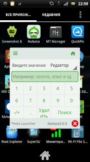 Huluxia APK Latest 2016 Version Free Download For Android And Tablet