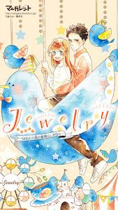 Jewelry de Iwa Chika