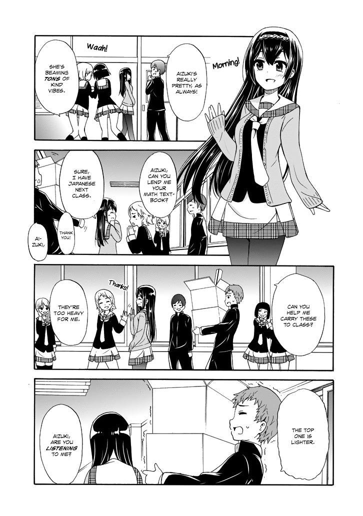 Suki x Suki - Chapter 2