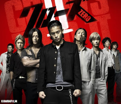 Crows Zero II (2009) Bluray Subtitle Indonesia