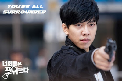 Sinopsis Drama You're All Surrounded Episode 1-20 (Tamat)