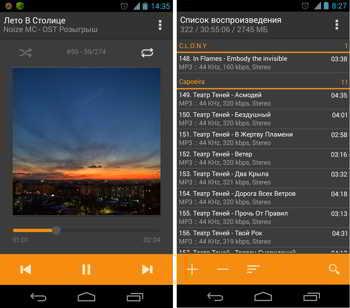 Download aplikasi pemutar musik untuk hp samsung gopconsultant.