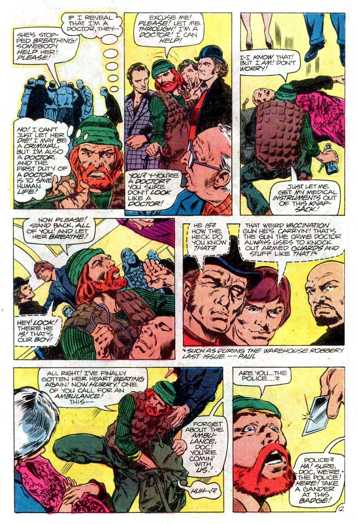 Detective Comics (1937) 495 Page 12