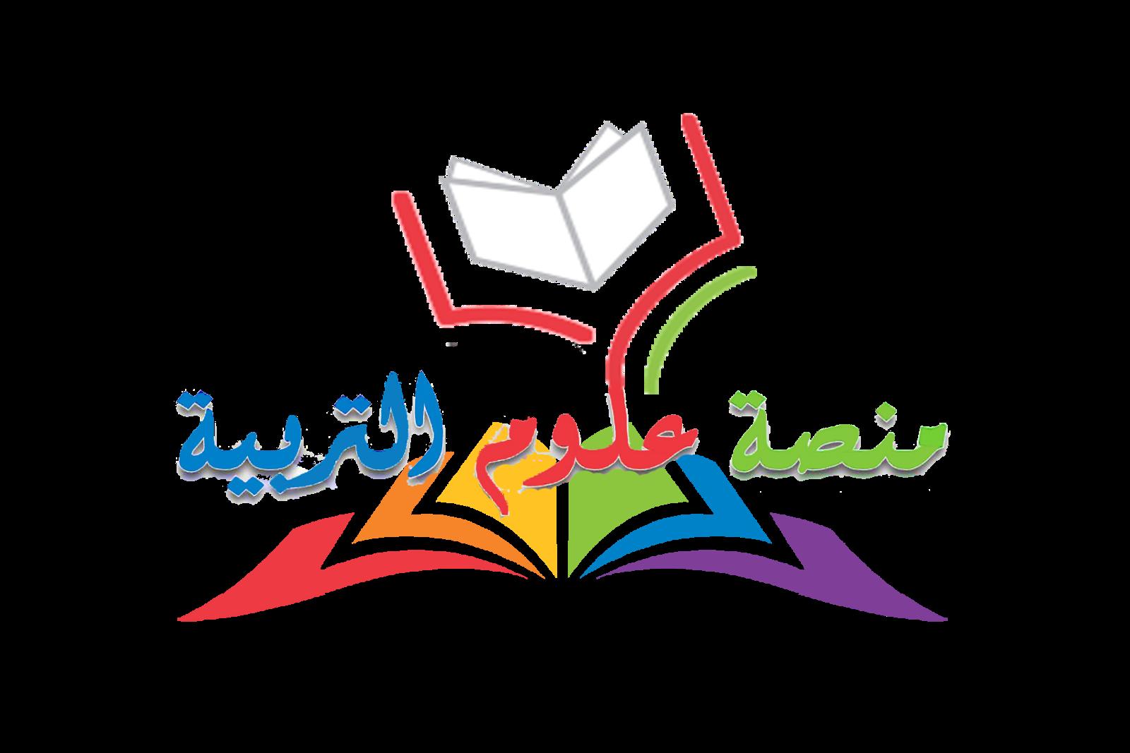 كتاب نظريات التعلم والتعليم يوسف قطامي